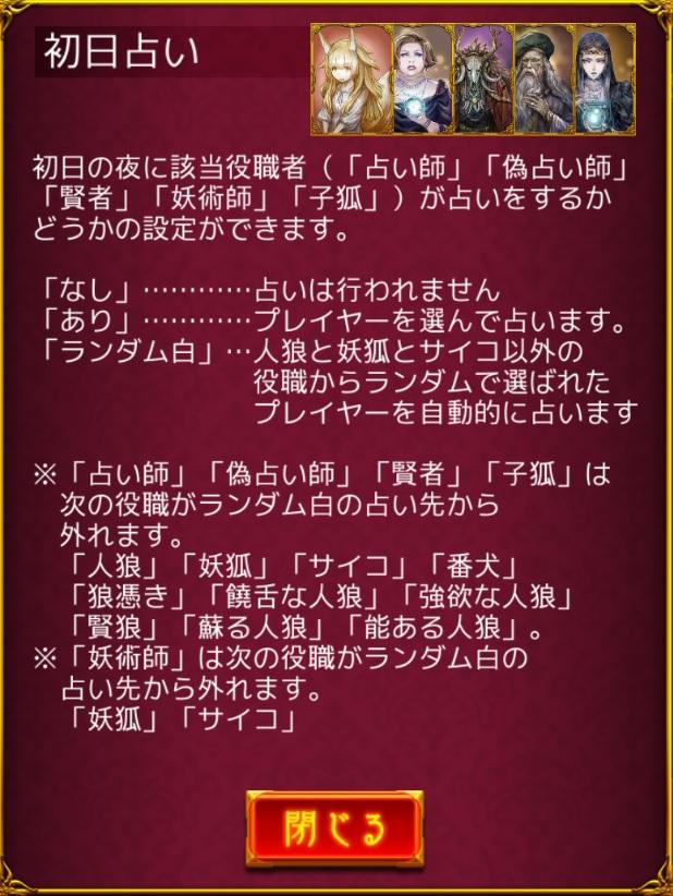 f:id:mizunokamisama:20181104183428j:plain
