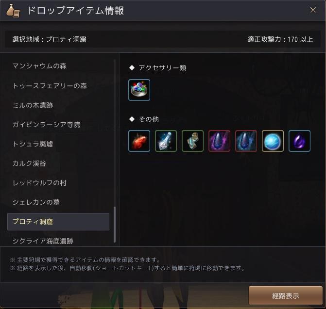 f:id:mizunokamisama:20181108133619j:plain