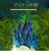 f:id:mizunokamisama:20181108135722j:plain