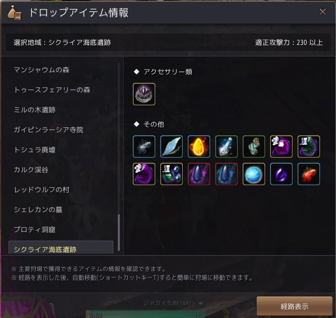 f:id:mizunokamisama:20181109172442j:plain