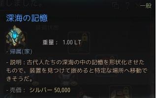 f:id:mizunokamisama:20181109173636j:plain