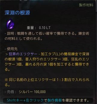 f:id:mizunokamisama:20181110171304j:plain