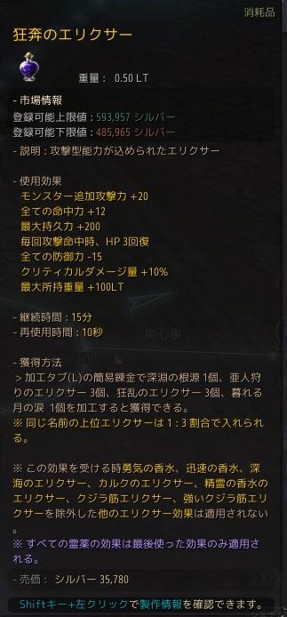 f:id:mizunokamisama:20181110171427j:plain