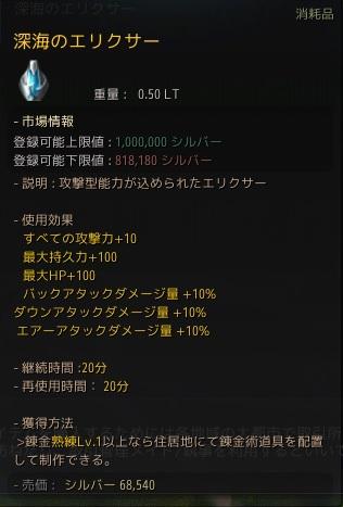 f:id:mizunokamisama:20181110183414j:plain
