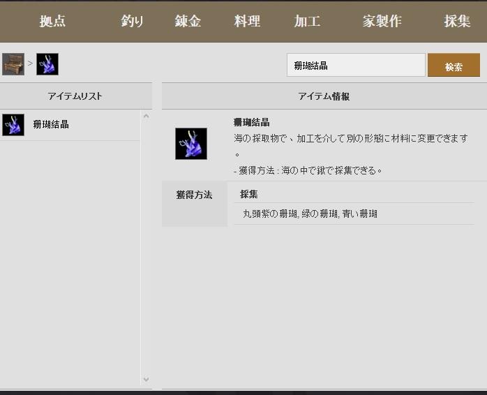f:id:mizunokamisama:20181110183831j:plain