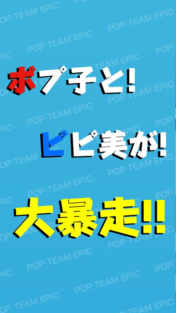f:id:mizunokamisama:20181130210624p:plain