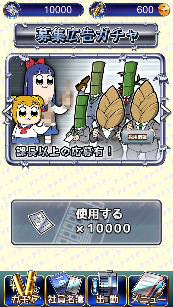 f:id:mizunokamisama:20181130210700p:plain