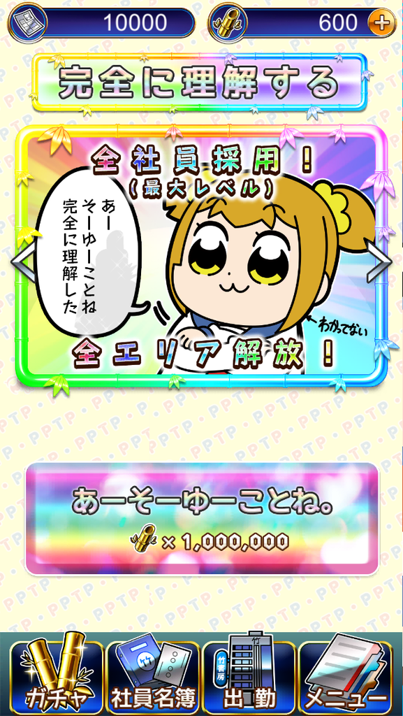 f:id:mizunokamisama:20181130210732p:plain