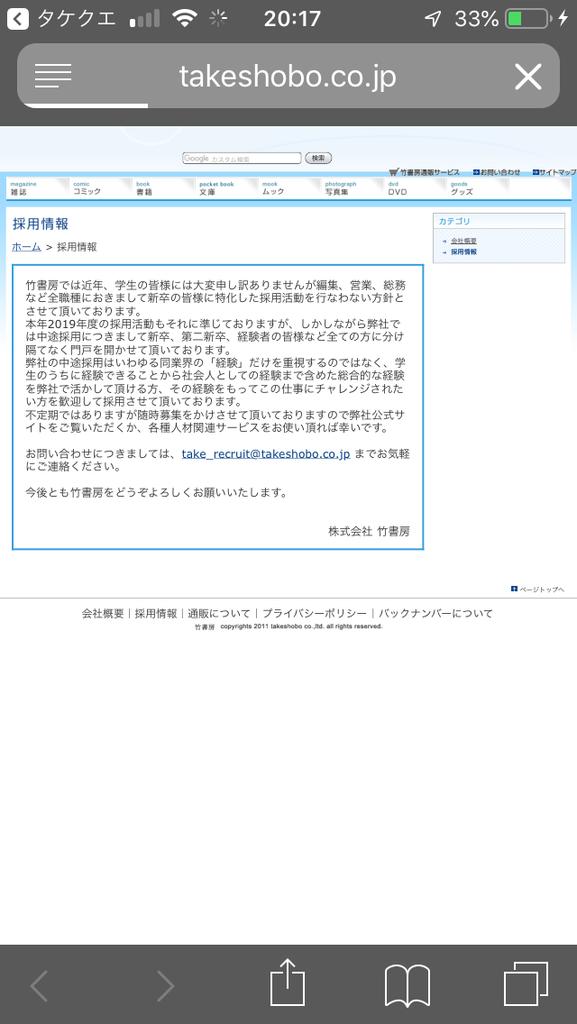 f:id:mizunokamisama:20181130210813p:plain