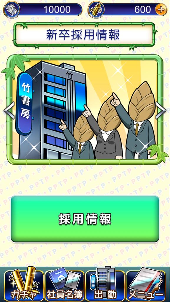 f:id:mizunokamisama:20181130210826p:plain