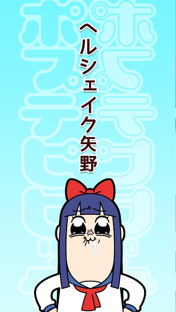 f:id:mizunokamisama:20181130210925p:plain