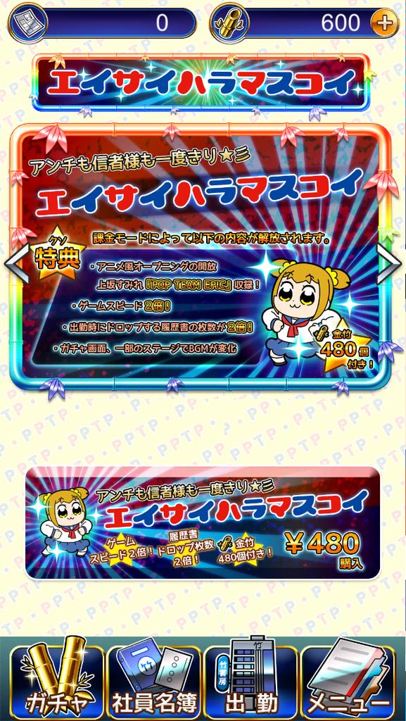 f:id:mizunokamisama:20181130210935p:plain