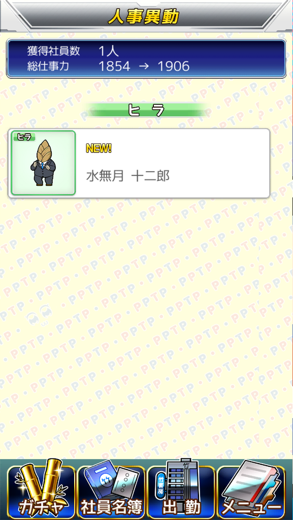 f:id:mizunokamisama:20181130211057p:plain