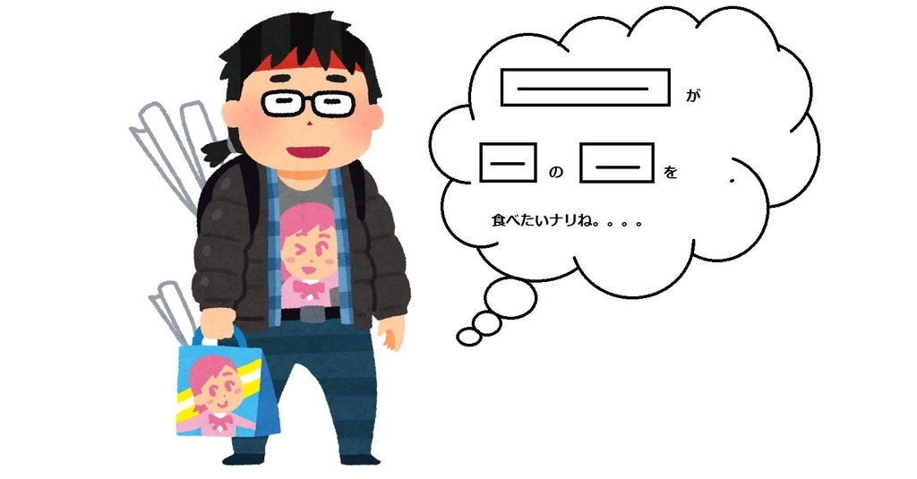 f:id:mizunokamisama:20190105020301j:plain