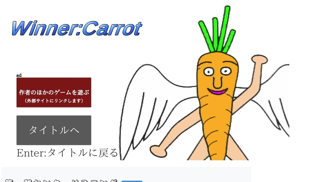 f:id:mizunokamisama:20190131004905j:plain