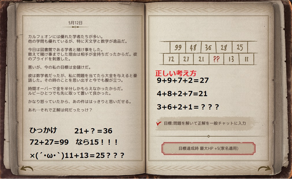 f:id:mizunokamisama:20190209030217j:plain