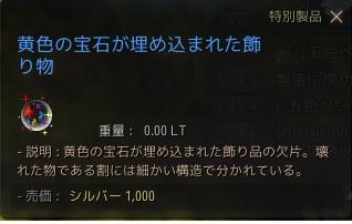 f:id:mizunokamisama:20190214082846j:plain