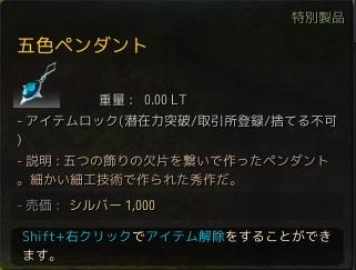 f:id:mizunokamisama:20190214084533j:plain