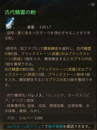 f:id:mizunokamisama:20190217192350j:plain