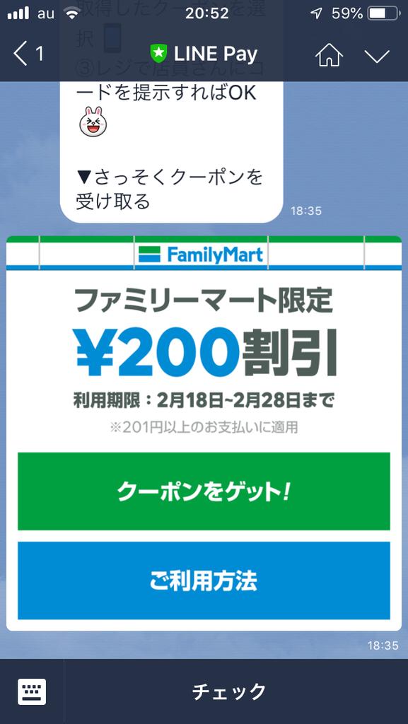 f:id:mizunokamisama:20190220171113p:plain