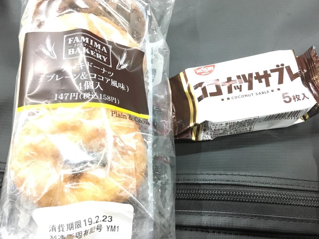 f:id:mizunokamisama:20190220171359j:plain