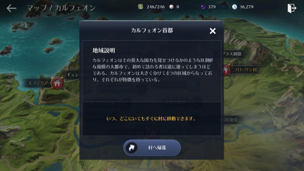 f:id:mizunokamisama:20190304154818p:plain
