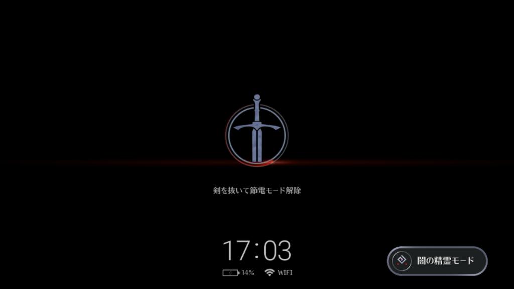 f:id:mizunokamisama:20190304170356p:plain