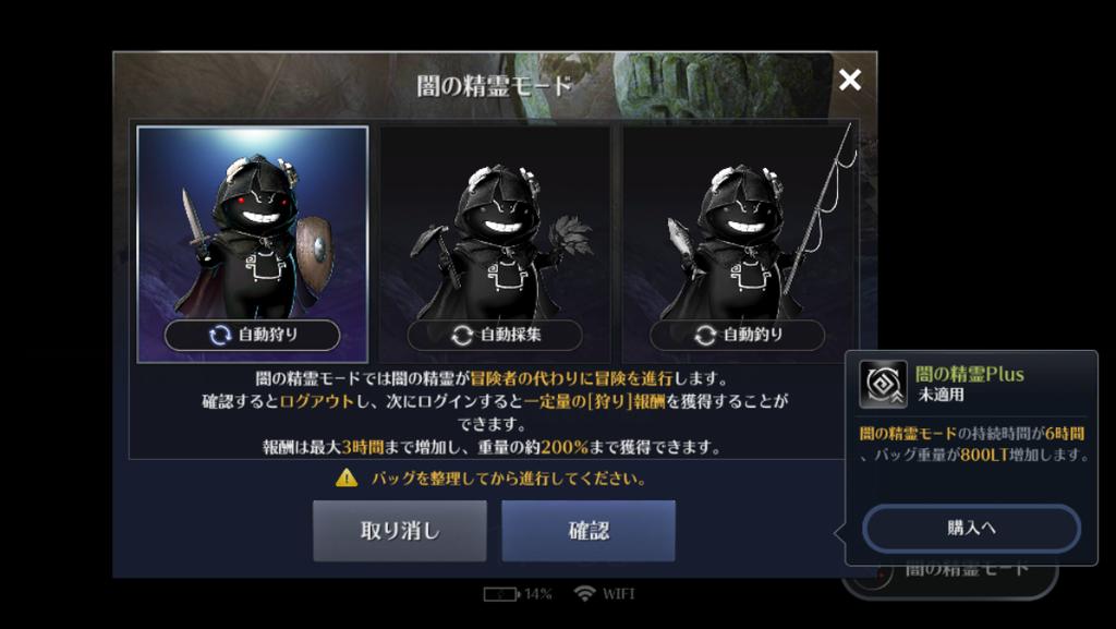 f:id:mizunokamisama:20190304170406p:plain
