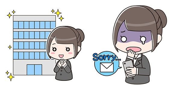 f:id:mizunokamisama:20190327132136j:plain