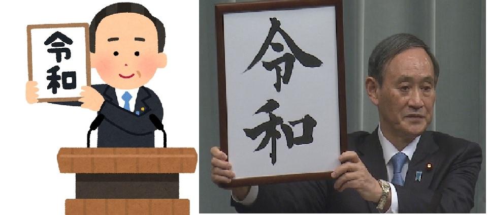 f:id:mizunokamisama:20190401170534j:plain