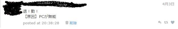 f:id:mizunokamisama:20190401191850j:plain