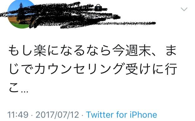 f:id:mizunokamisama:20190401212249j:plain
