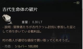 f:id:mizunokamisama:20190821164608j:plain