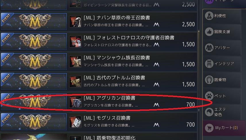 f:id:mizunokamisama:20190822111747j:plain