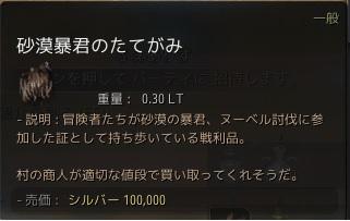 f:id:mizunokamisama:20190822113727j:plain
