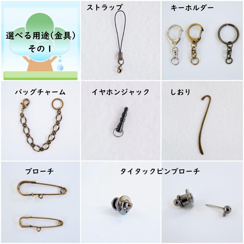 f:id:mizunoki-wt:20210319144346j:plain