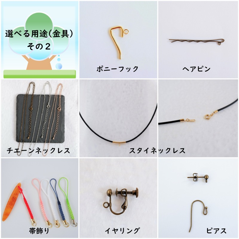 f:id:mizunoki-wt:20210319144400j:plain