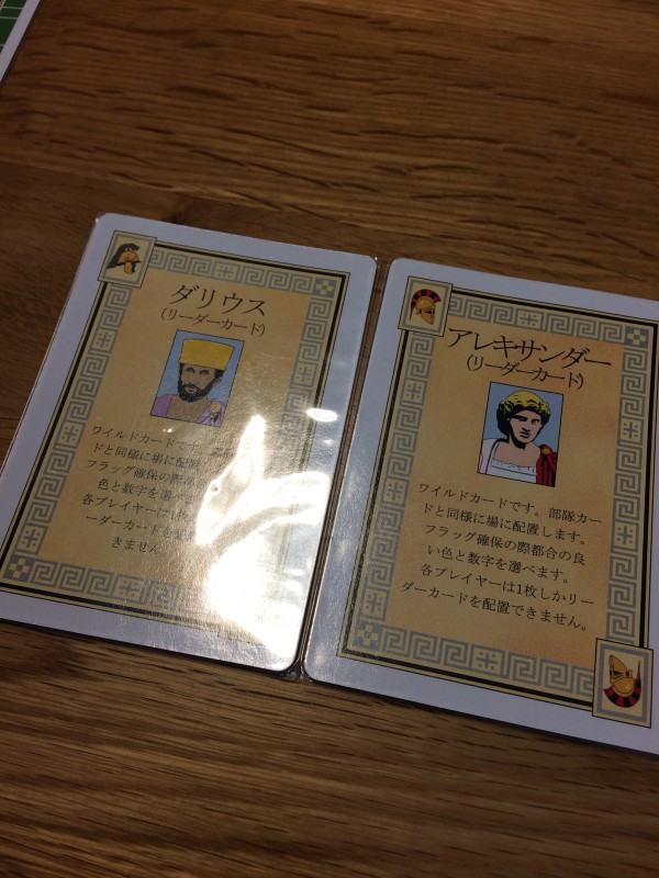f:id:mizunokura:20161218132827j:plain