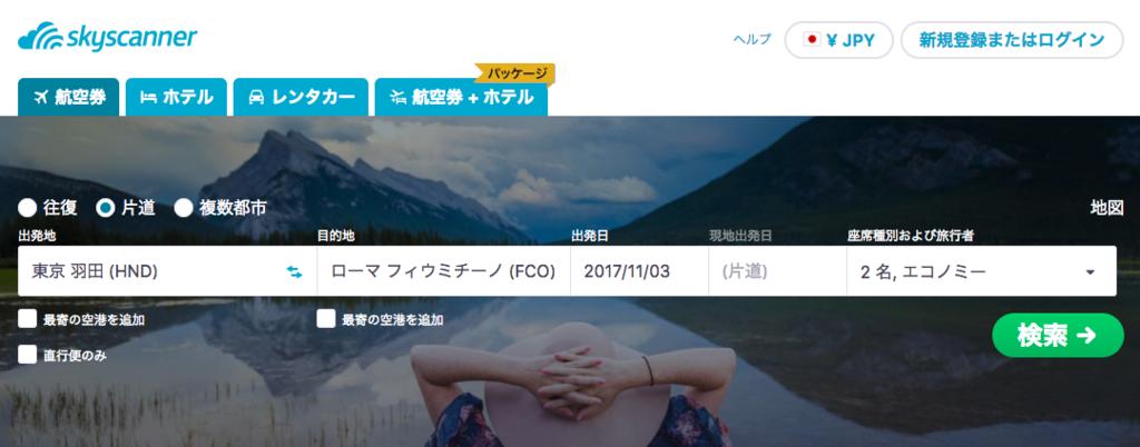 f:id:mizunokura:20171104041440p:plain