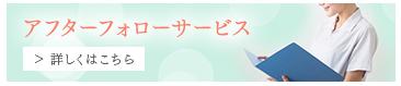 f:id:mizunomori-biyougeka:20160728175530p:plain