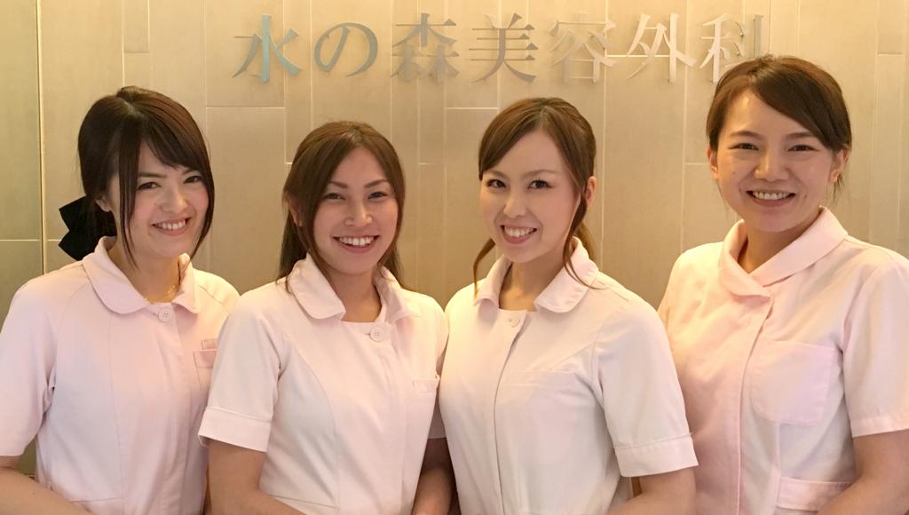 f:id:mizunomori-biyougeka:20160728175839j:plain