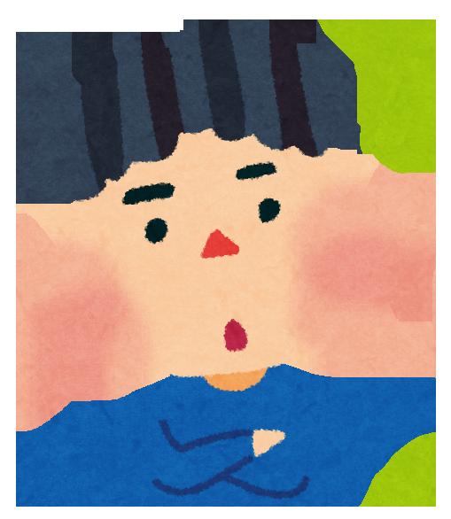 f:id:mizunomori-biyougeka:20160731152441p:plain