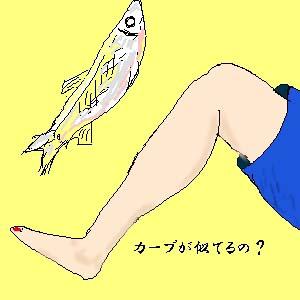 f:id:mizunomori-biyougeka:20160809153350j:plain