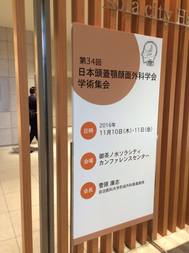 f:id:mizunomori-biyougeka:20161123175535j:plain