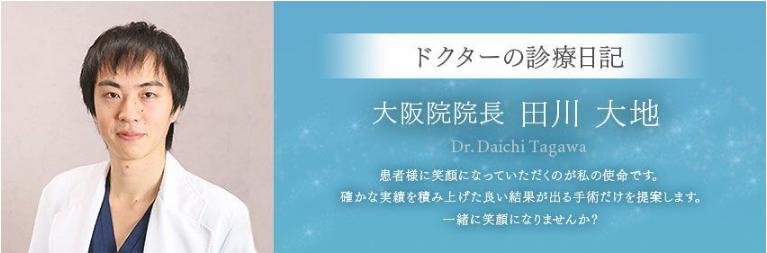 f:id:mizunomori-biyougeka:20161219175530p:plain