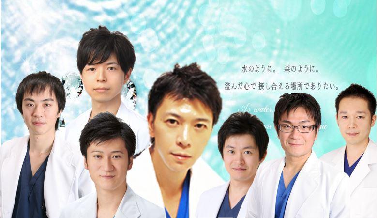 f:id:mizunomori-biyougeka:20161221170127j:plain