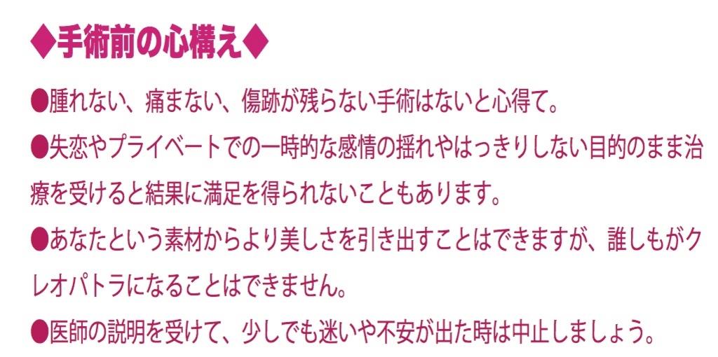 f:id:mizunomori-biyougeka:20170301101145j:plain