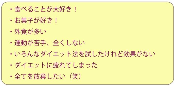 f:id:mizunomori-biyougeka:20170902110946j:plain