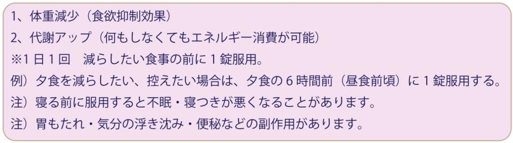 f:id:mizunomori-biyougeka:20170902111013j:plain