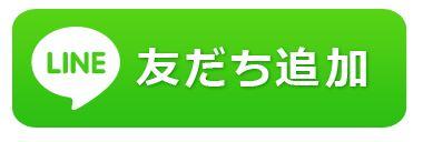 f:id:mizunomori-biyougeka:20180105163513j:plain